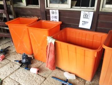裝備回收處