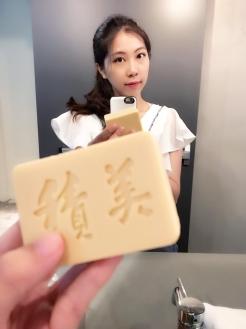 積美肥皂_170807_0019