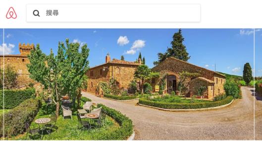 Agriturismo Castello di Spedaletto1