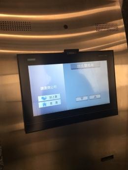 門禁輸入29樓雷格斯商務中心