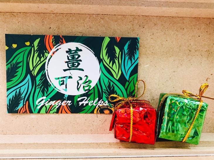 薑可治薑茶包平價禮盒-薑茶推薦
