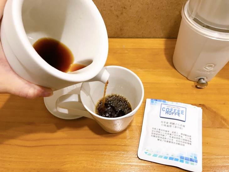 hoffe coffee ii 32