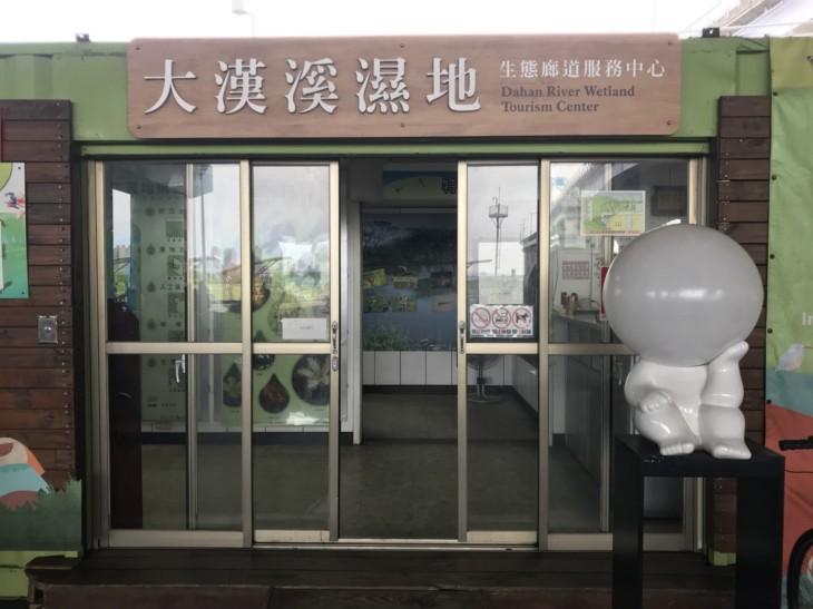 華江河濱公園_180525_0005.jpg