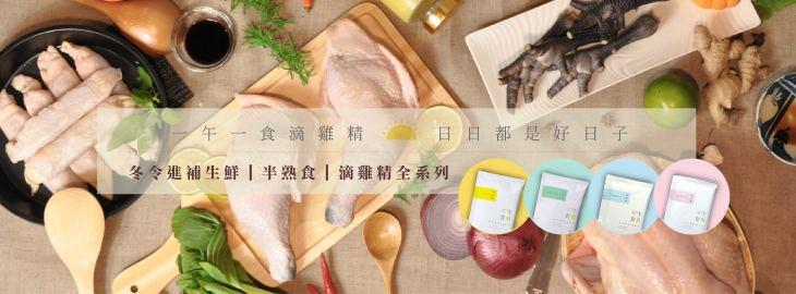 11月banner-01.jpg