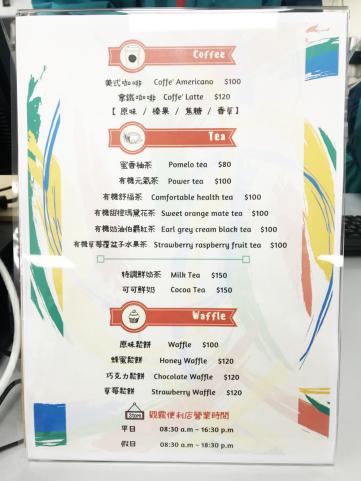 menu-(2)