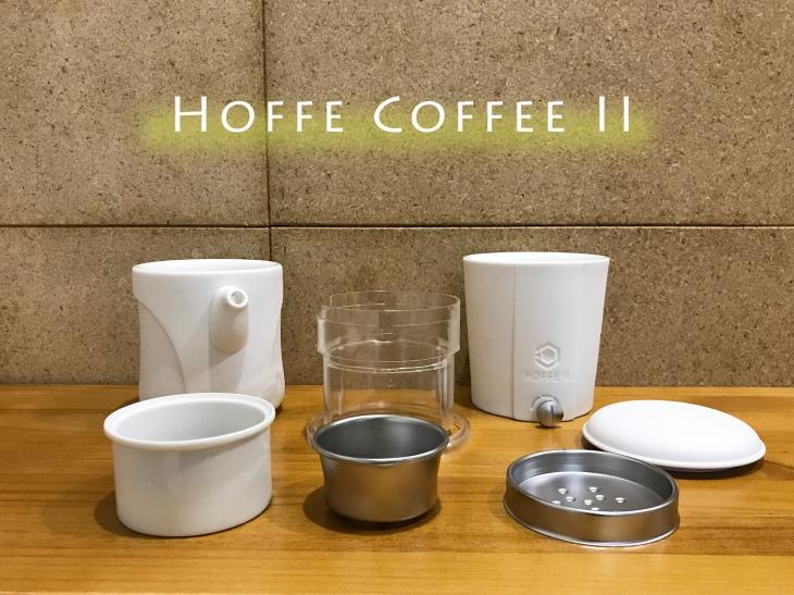 hoffe coffee ii 19